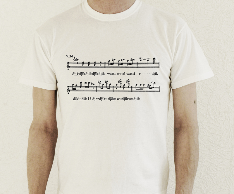 T-Shirt, Nightingale song